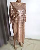 Платье золотистое в пайетки асимметрический крой
