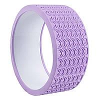 Колесо для йоги и фитнеса SportVida Yoga Wheel SV-HK0223 Purple - 227759