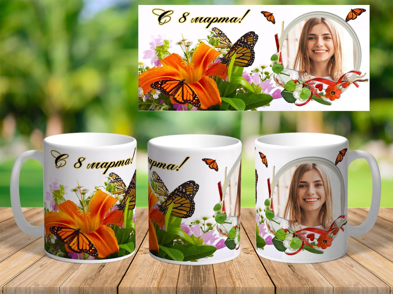 Печать фото на чашке, подарок ко дню 8 марта