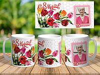 Печать фото на чашке, подарок бабушке
