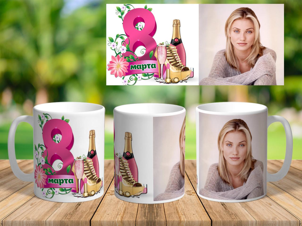Подарок на 8 марта, печать фото на чашке