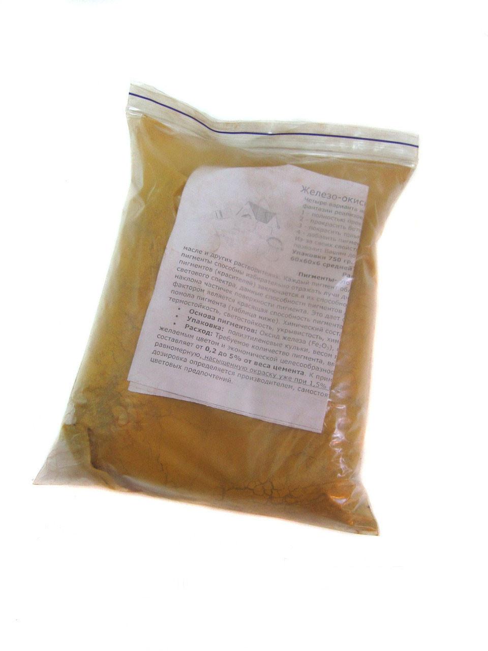 Пигмент краситель для садовых дорожек жёлтый