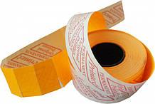 Этикет-лента Printex 26х16 прямоугольная оранжевая