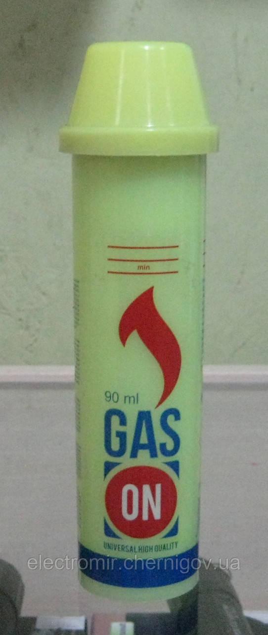 Газ желтый 90 мл (Польша)