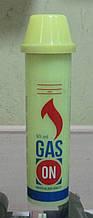 Газ для заправки запальничок жовтий 90 мл (Польща)