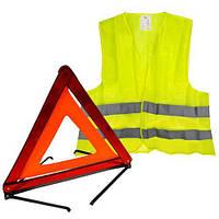 Набор безопасности знак аварийный (треугольник) жилетка безопасности