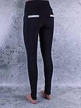 Лосини, Легінси жіночі на хутрі чорні, фото 2