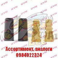 Пыльник амортизатора комплект задний производитель Kayaba