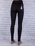 Лосины, Леггинсы женские на флисе со вставками чёрные, фото 2