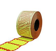 Этикет-лента 37x28 прямоугольная лимонная с красным препринтом Printex
