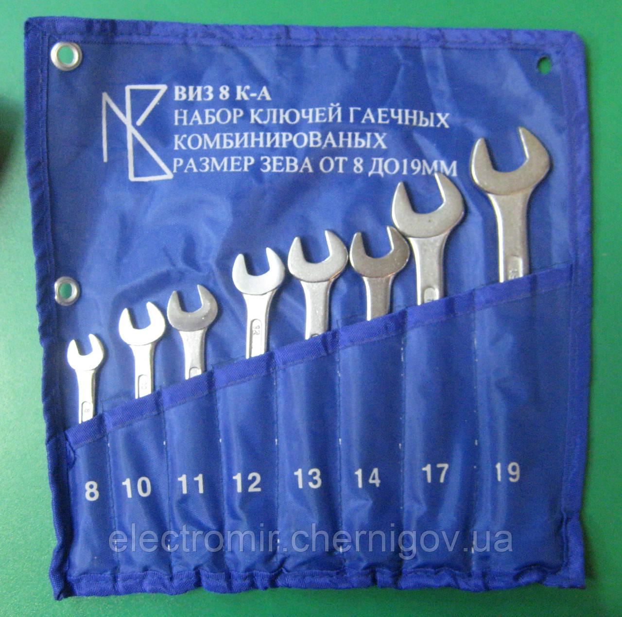 Набор ключей гаечных комбинированых ВИЗ-8 К-А (8-19 мм) с чехлом
