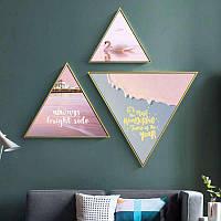 Модульная треугольная картина 3 в 1 Always bright side - 218594