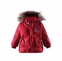 Куртка-пуховик зимняя для мальчика Reima Arumina 511131, цвет 3830