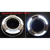 Маска для линз Baxster BA-LED-062 3' JEEP-2 2шт