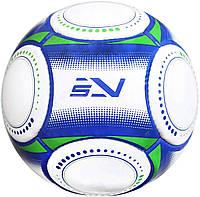 Мяч футбольный SportVida SV-PA0031 Size 5 - 227806