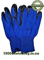 Перчатки рабочие трикотажные с латексным покрытием, синие