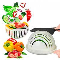 Овощерезка для салатов Salad Cutter R178609