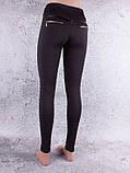 Лосини, Легінси жіночі на флісі з лампасами і кишенями на блискавці чорні, фото 2