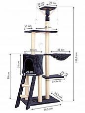 Дралка для кота домик legowisko 138cm xl DRAPAK01 GRAY, фото 3