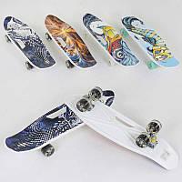 Скейт Пенни борд Best Board, колеса PU светящиеся, доска=65см, дека с ручкой, 4 вида - 228381