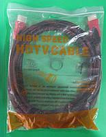 HDMI кабель в тканевой обмотке (2 метра)