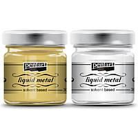 Краска акриловая Pentart с эффектом жидкого металла на основе растворителя 30 мл 210**