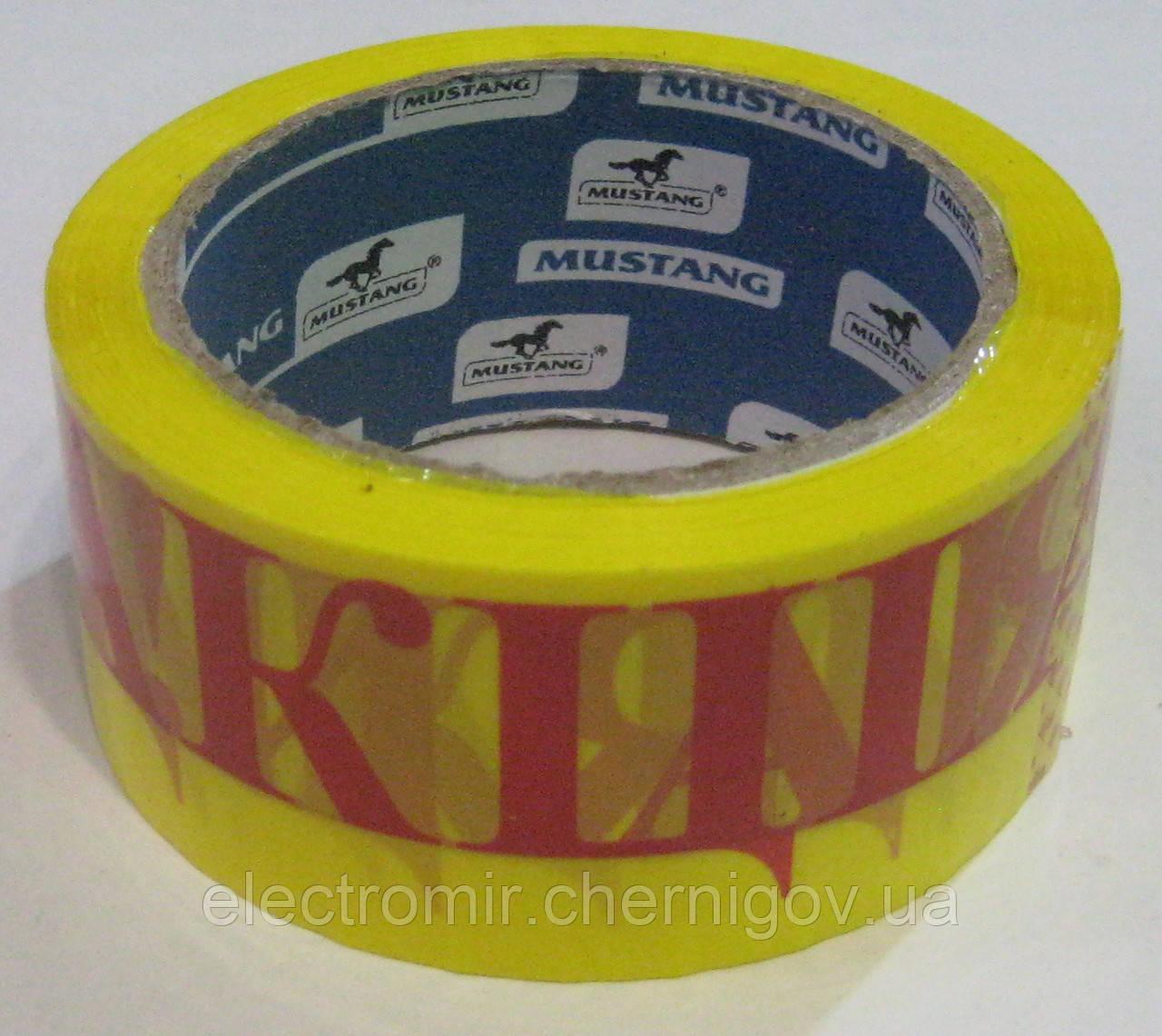 Лента клейкая упаковочная Акция 48 мм х 45 м 40 мкм