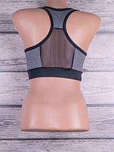 Женский топ для фитнеса и спорта с цветными вставками и вставками из евросетки (чёрный, серый)
