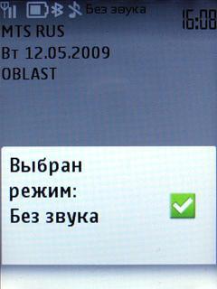 Обзор мобильного телефона Nokia 6303 Classic