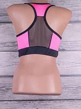Женский топ для фитнеса и спорта с цветными вставками и вставками из евросетки (чёрный, светло-розовый)