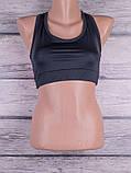 Жіночий топ для фітнесу і спорту з кольоровими вставками і вставками з евросетки (чорний, рожевий), фото 2