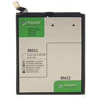 Аккумуляторная батарея PowerPlant Xiaomi Mi5 (BM22) 2910mAh (SM220014)