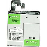 Аккумуляторная батарея PowerPlant Lenovo BL231 (VIBE X2) (DV00DV6303)