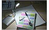 USB светодиодный фонарик, 8 светодиодов, фото 6