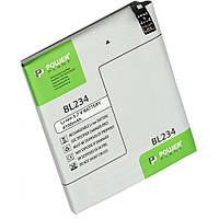 Аккумуляторная батарея PowerPlant Lenovo BL234 (P70A) 4100mAh (DV00DV6307)