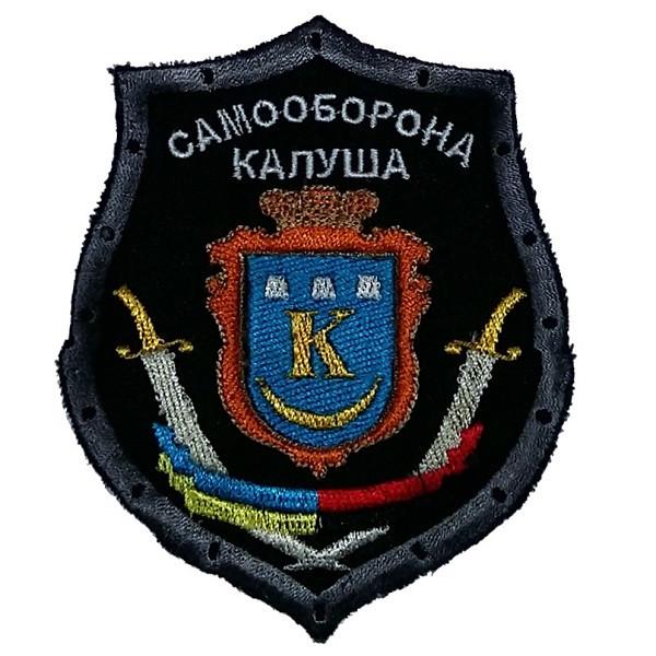Виготовлення логотипів, шевронів, комп'ютерною вишивкою під замовлення