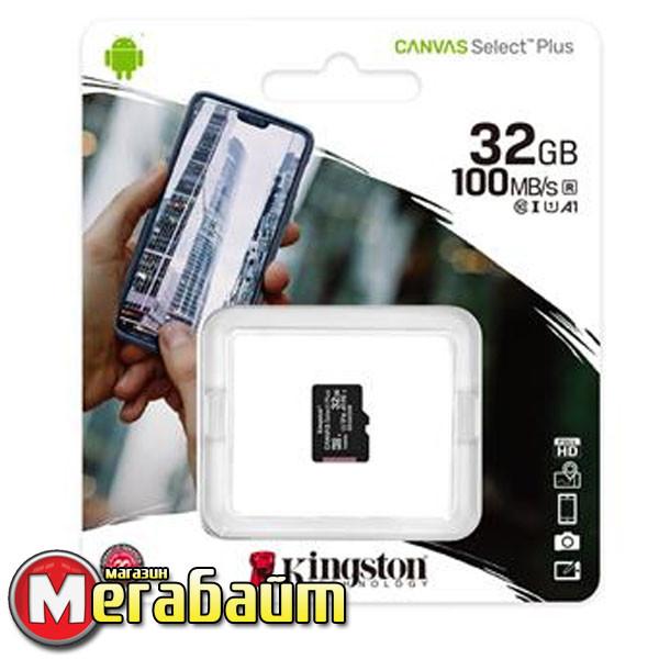 Карта памяти MicroSDHC 32GB UHS-I Class 10 Kingston Canvas Select Plus R100MB/s (SDCS2/32GBSP)
