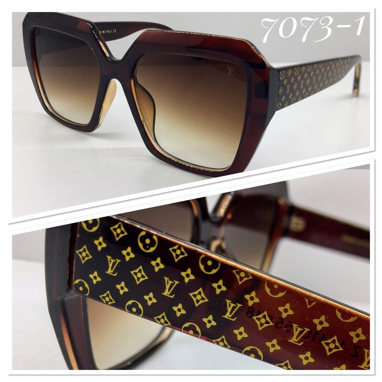 Женские солнцезащитные очки квадраты оверсайз коричневые
