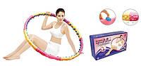 Массажный обруч Dynamic W Health Hoop (2,3 кг) ON-0110, фото 1