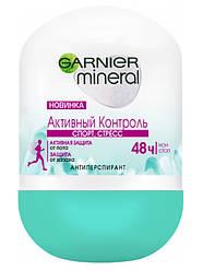 Новинки  Антиперспирант Garnier Mineral Активный контроль Спорт стресс, 50 мл