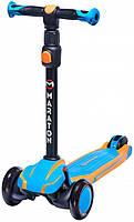 Детский трехколесный самокат Maraton Global с быстрым складыванием (голубой)