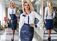 Женская классическая блуза       ST-835-a, фото 1