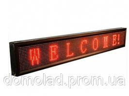 Бегущая Строка С LED Подсветкой 200*23 Красная