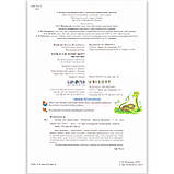 Буквар Читайлик Подарунок маленькому генію Авт: Федієнко В. Вид: Школа, фото 7