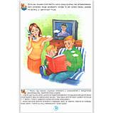 Буквар Читайлик Подарунок маленькому генію Авт: Федієнко В. Вид: Школа, фото 2