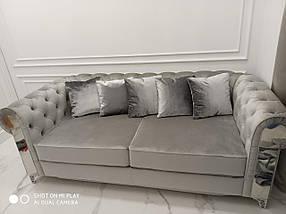 Диван прямой дизайнерский под заказ Честер (Мебель-Плюс TM)