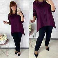 Костюм женский брючный большого размера, повседневный, легкая свободная блуза и брюки с карманами, до 54 р-ра, фото 1