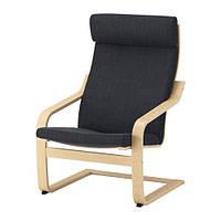 Кресло IKEA POÄNG Черный (191.977.75)