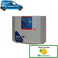 Однофазные симисторные  стабилизаторы Norma HV 9 ступ  Norma НСН-7500 HV (40А)