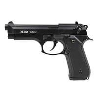 Пистолет сигнальный, стартовый (шумовой), пистолет под холостой патрон (СХП) Beretta 92